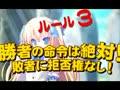 ぜったい猟域☆セックス・ロワイアル!! プロモーションムービー第一弾