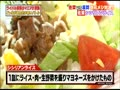 激論!どっちマニア!! 佐賀vs滋賀 無料動画~2012年11月17日