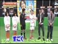 やべっちFC 無料動画~2012年12月23日